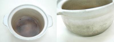 茶褐色土鍋