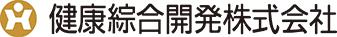 耐熱セラミック鍋のマスタークック | 健康綜合開発株式会社